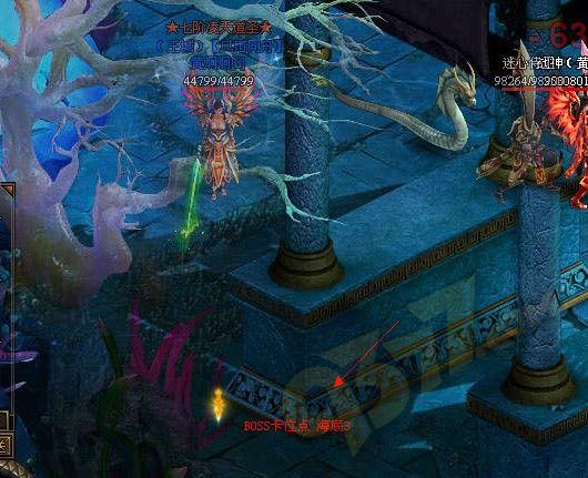 说明: 海底3.jpg