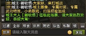clip_image013.jpg