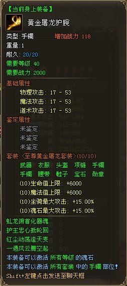 说明: http://lhzs.37wan.com/userfiles/130515232335466390mc9anw3a04x8.jpg