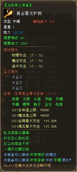 说明: http://lhzs.37wan.com/userfiles/130515232207419030j3en4ljxv8ef.jpg
