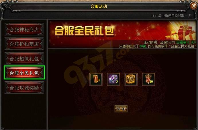 clip_image058.jpg