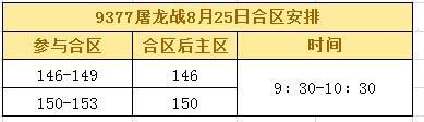 M13E5]Q)6{JROV{KZJ5C1U6.jpg