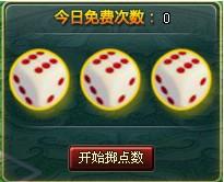斗破苍穹2元宝