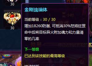 斗破苍穹2新境界