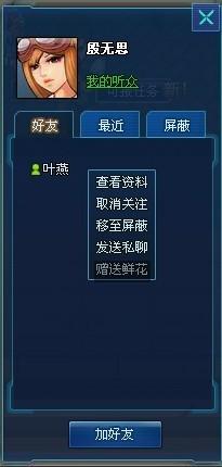 枪魂新手FAQ