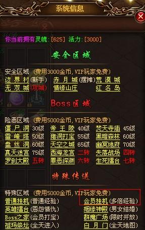 QQ图片20131227151732.jpg