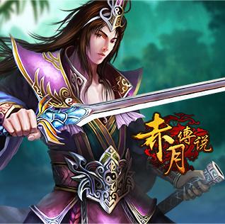 最新网页游戏排行榜_03.jpg图片